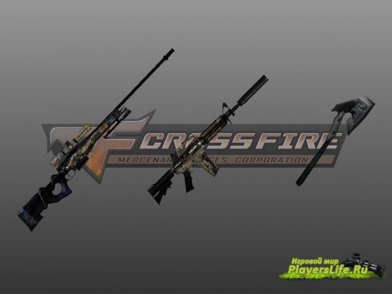 Пак из CrossFire оружий для Counter-Strike: Source