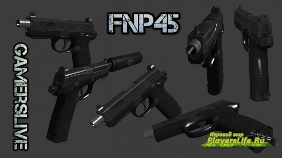Модель FNP.45 on GamersLive's animation для CS:S