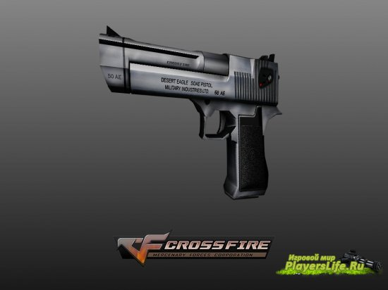���� �� CrossFire ��� Counter-Strike: Source