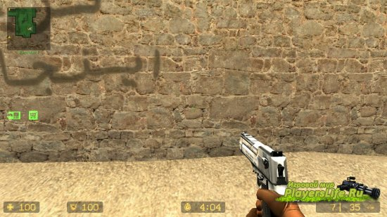 Дигл из CrossFire для Counter-Strike: Source