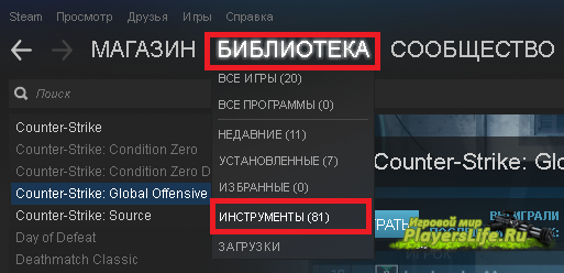 Как создать карту в CS: Global Offensive? Hammer World Editor
