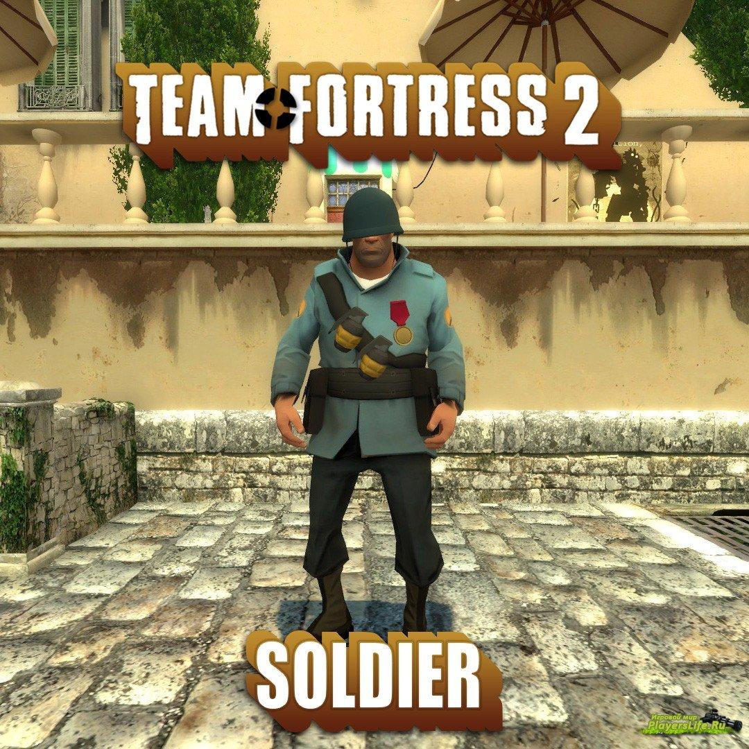 team fortress 2 знакомьтесь солдат