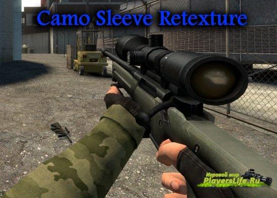 Армейские перчатки для Counter-Strike: Source
