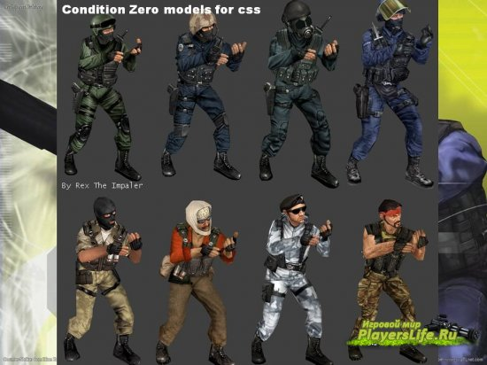 Пак Condition Zero для Counter-Strike: Source
