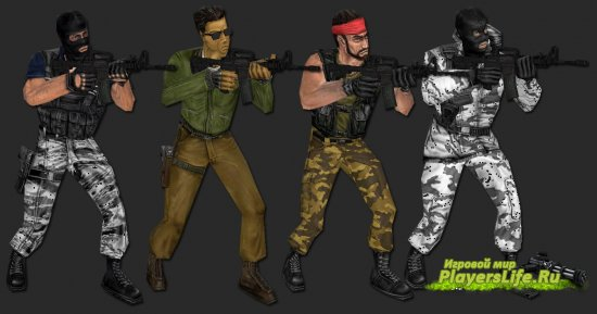 Террористы из Counter-Strike 1.6 для Counter-Strike: Source