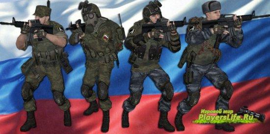 Российская полиция для Counter-Strike: Source