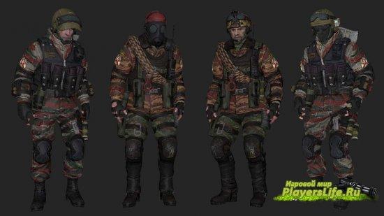 Террористы из игры Battle Territory: Battery для CS:S