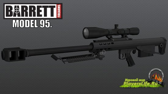 �������� Barrett M95 (���������) ��� Counter-Strike: Source