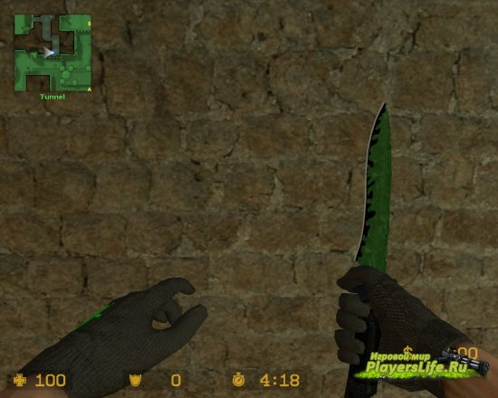 �������� ��� ��� Counter-Strike: Source
