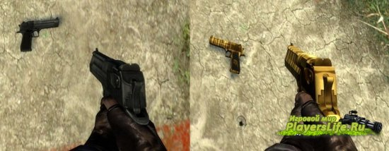 Desert Eagle из Killing Floor для Counter-Strike: Source