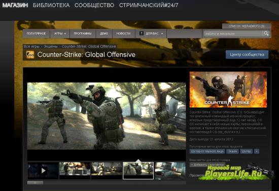 ��� ������� ����� � CS: Global Offensive? Hammer World Editor