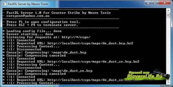 Ускоряем работу сервера -  .Net FastDL для CS: GO