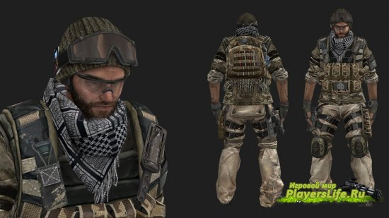 Модель игрока Marek R. Reznak для Counter-Strike: Source