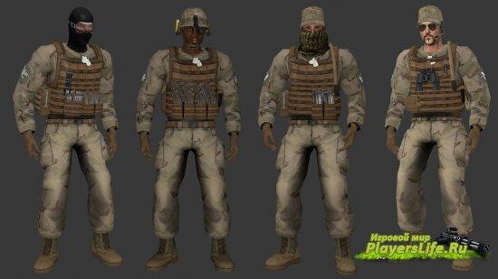 Пак сухопутных войск для Counter-Strike: Source