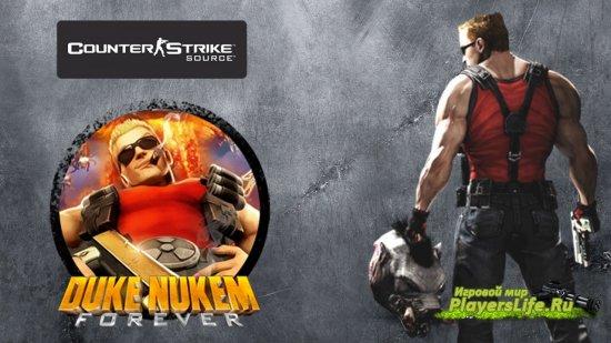 ������ ������ Duke Nukem ��� Counter-Strike: Source