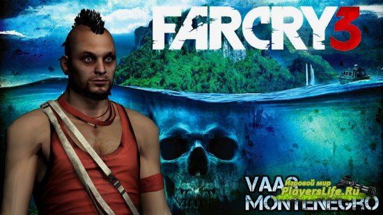 ���� ���������� �� Far Cry 3 ��� Counter-Strike: Source