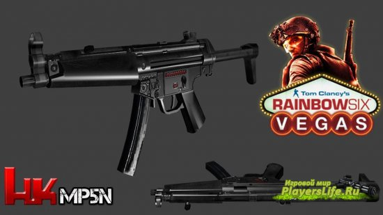 Модель MP5N из Rainbow Six: Vegas для Counter-Strike: Source