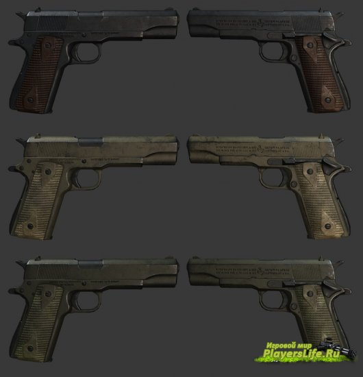 ������ ������ Colt 1911 ��� Counter-Strike: Source