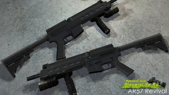Модель AR57: Возрождение для Counter-Strike: Source