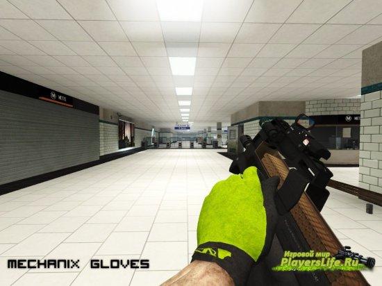 Спортивные перчатки для Counter-Strike: Source