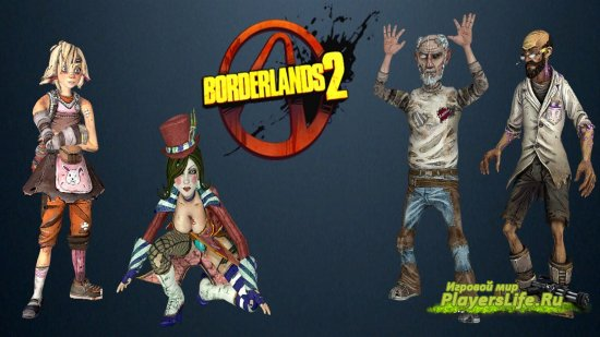 Заложники из Borderlands 2 для Counter-Strike: Source
