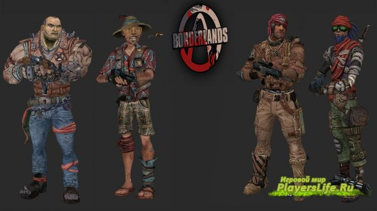 Borderlands пак террористов для Counter-Strike: Source