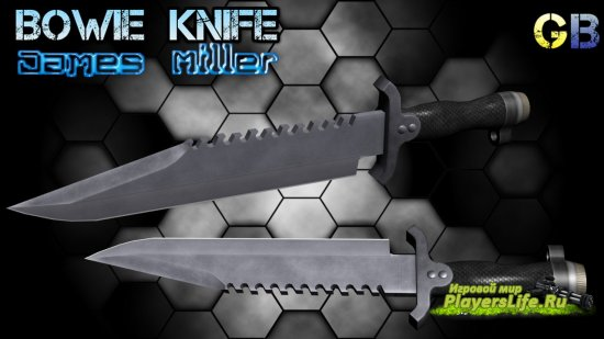 Модель ножа Bowie Knife James Miller для Counter-Strike: Source