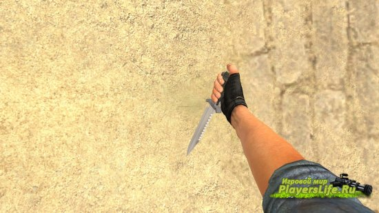 ������ ���� Bowie Knife James Miller ��� Counter-Strike: Source