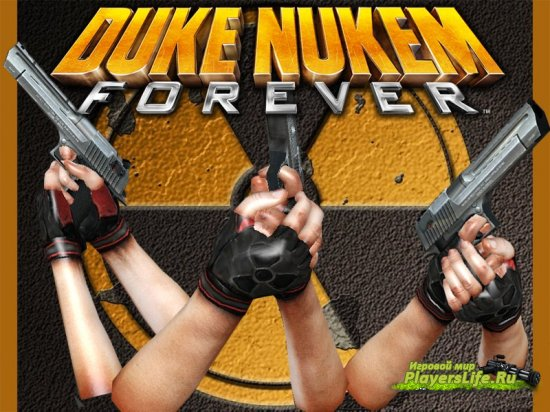Перчатки Duke Nukem Forever для Counter-Strike: Source