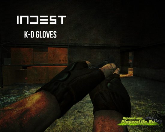 Перчатки INdest K-D gloves 2.0 для Counter-Strike: Source