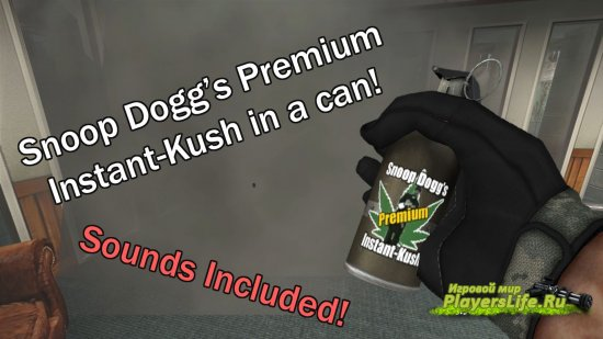 Snoop Dogg ������� ������� ��� Counter-Strike: Source