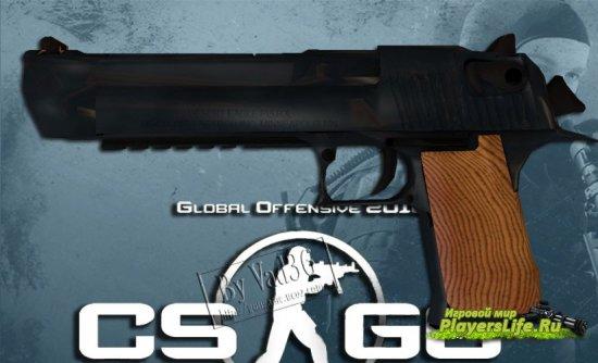 Deagle: Вороненая сталь из CS:GO для Counter-Strike: Source
