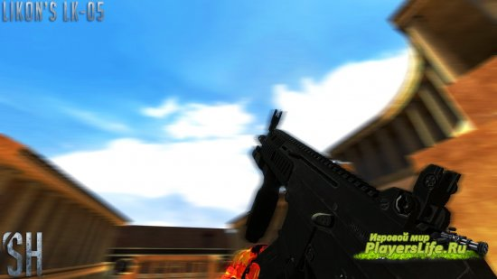 ������ ������ LK-05. ��� Counter-Strike: Source