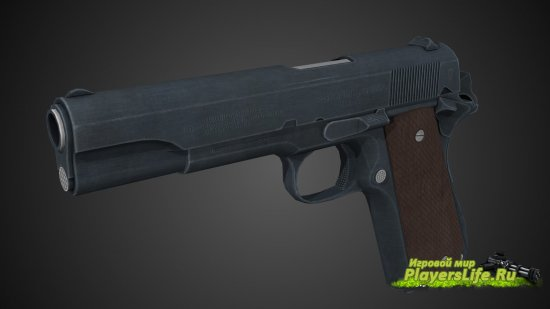 Модель пистолета Ridiculous M1911 для Counter-Strike: Source