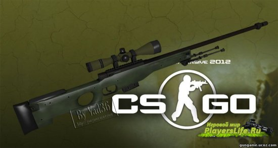 AWP CS:GO для Counter-Strike: Source