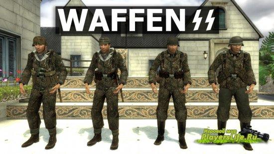 Немецкие войска для Counter-Strike: Source