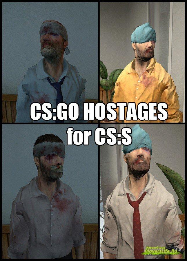 Csgo hostage skin где найти hide and seek в кс го