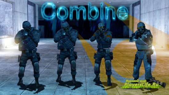 ������ ��� �� Half-Life ��� Counter-Strike: Source