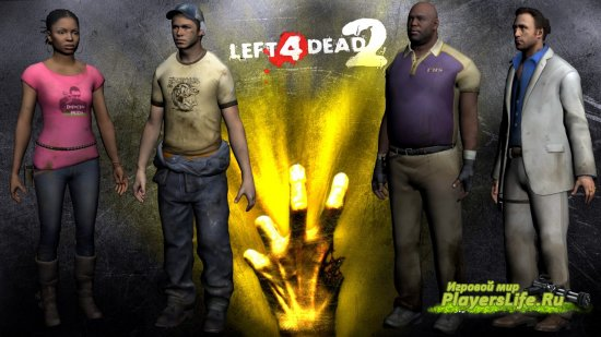 Пак моделей из Left 4 Dead 2 для Counter-Strike: source