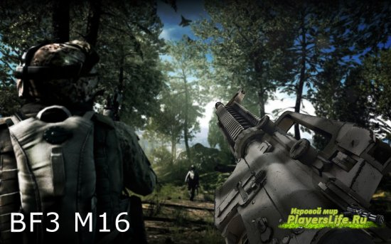Модель оружия M16 из Battlefield 3 для Counter-Strike: Source