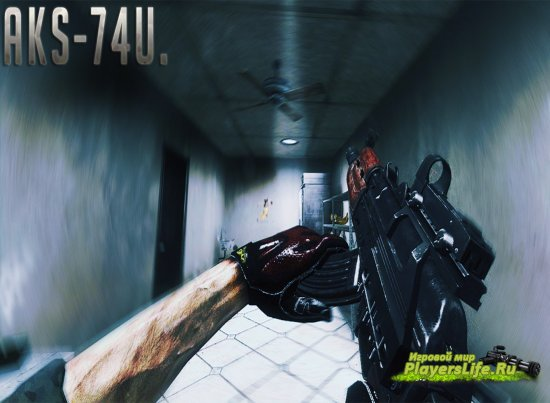 AKS-74U для Counter-Strike: Source
