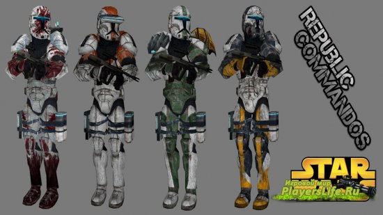 Star Wars: Republic Commando для Counter-Strike: Source