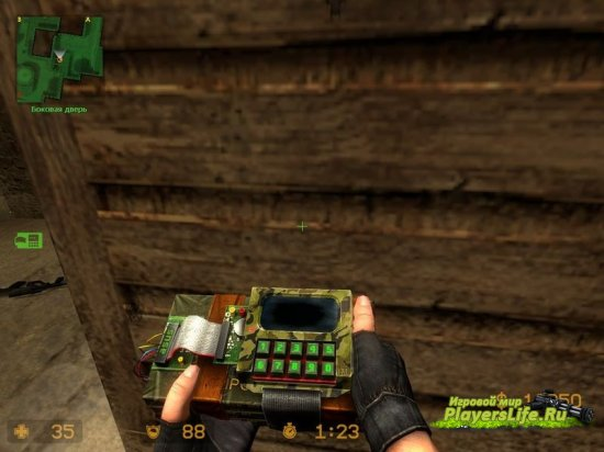 Армейская бомба C4 для Counter-Strike: Source