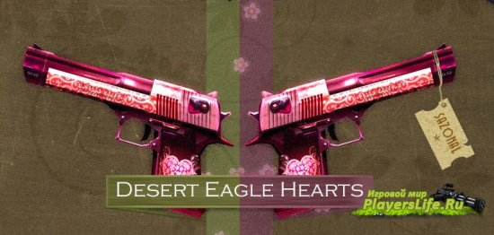 Desert Eagle ������ (���� ������� ���������) ��� CS:S