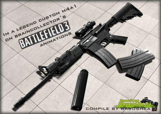 Модель оружия Battlefield 3: M4A1 для Counter-Strike: Source