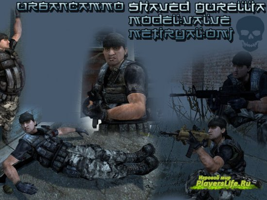 Бритый guerilla для Counter-Strike: Source
