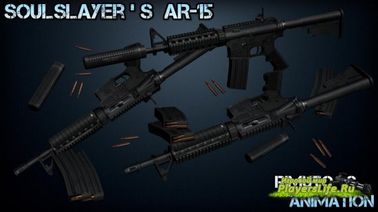 Модель AR-15 для Counter-Strike: Source