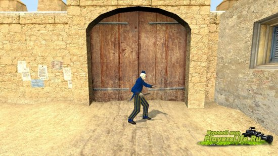 Клоуны для Counter-Strike: Source