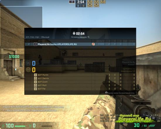 CS:GO тренировка AIM скилла без DM (с ботами)