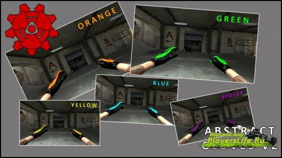 �������� ������ ��� Counter-Strike: Source